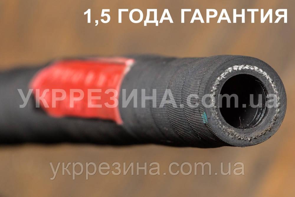 Рукав (шланг) Ø 30 мм напорный для нефтепродуктов 40 атм ГОСТ 18698-79