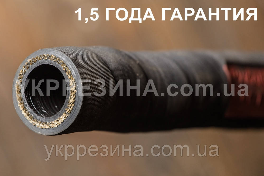 Рукав (шланг) Ø 32 мм напорный для нефтепродуктов 40 атм ГОСТ 18698-79