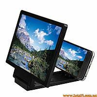 3D-увеличитель экрана для мобильного телефона (складной проектор для смартфона, подставка)