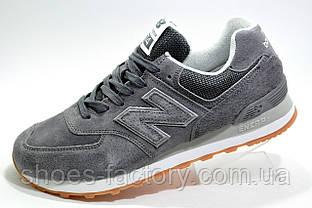 Мужские кроссовки в стиле New Balance 574 Classic, Серые\Gray