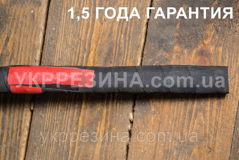 Рукав Ø 38 мм напорный для нефтепродуктов 40 атм ГОСТ 18698-79