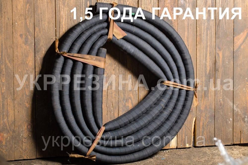 Рукав Ø 42 мм напорный для нефтепродуктов 40 атм ГОСТ 18698-79