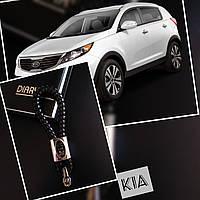 Плетений шкіряний брелок для авто KIA  кожаный для кіа Брелок для автомобильных ключей