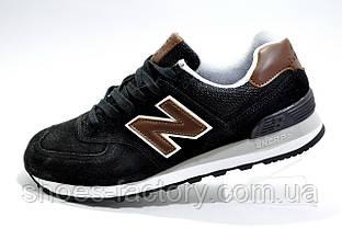 Мужские кроссовки в стиле New Balance 574, Black\Brown