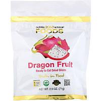"""Питахайя California GOLD Nutrition """"Dragon Fruit"""" сушеные кусочки (71 г)"""
