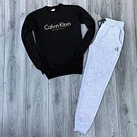 Мужской спортивный костюм, чоловічий спортивний костюм Calvin Klein №0069, Реплика
