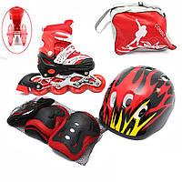 Ролики раздвижные Maraton размер 27-30 с шлемом и защитой Красные