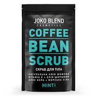Joko Blend Кофейный скраб Mint 200гр.
