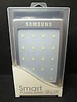 Power Bank Samsung 30000 mAh (Солнечная зарядка + LED фонарь) Серебро, фото 5