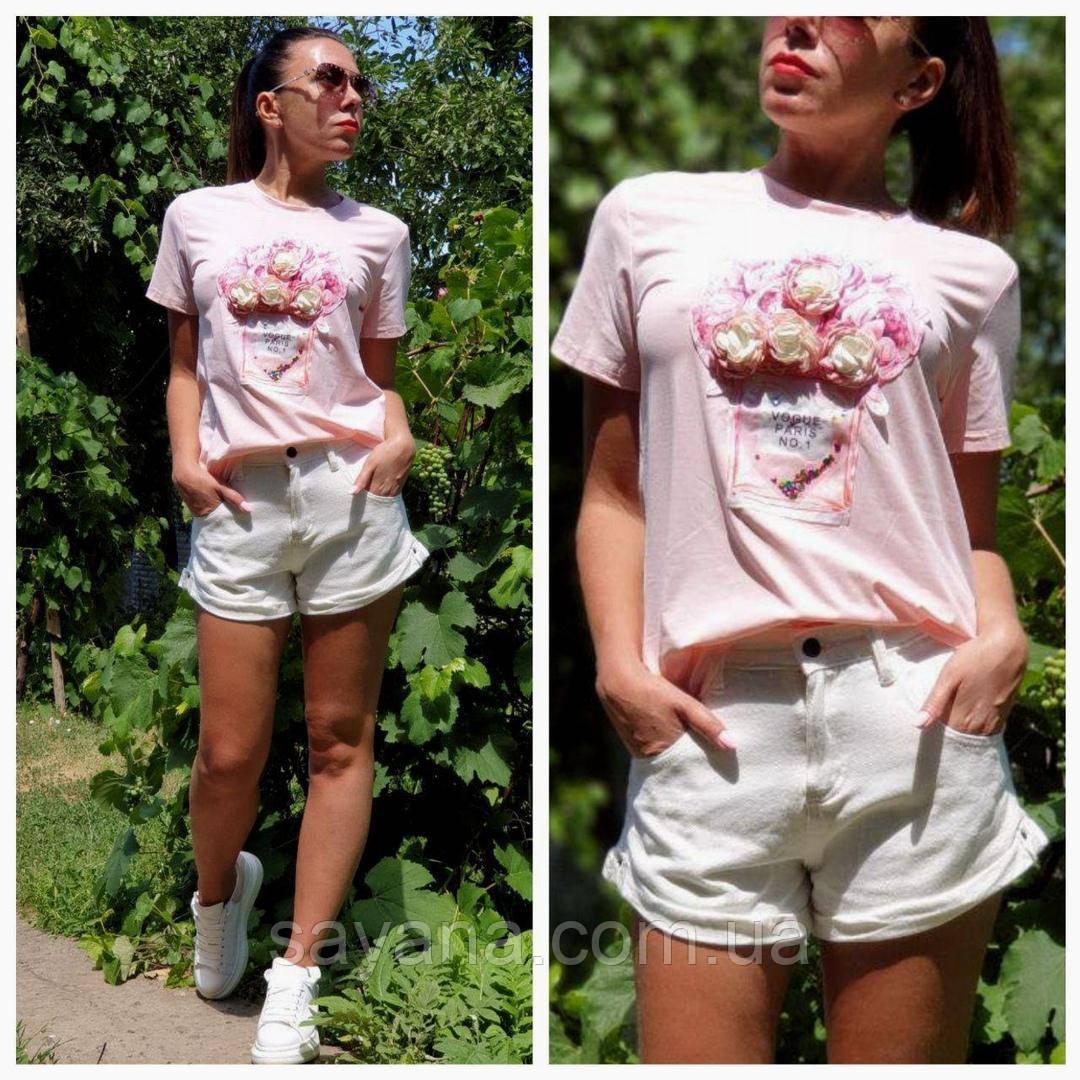 Женская футболка с принтом в расцветках. АР-8-0719