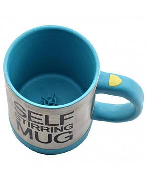 Чашка - мешалка с вентилятором для размешивания Голубая, фото 2