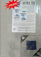 Тент садовый 2х3 м (серебряно-синий 150 г/кв.м.) (Tent)