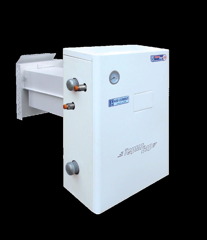 Газовый котел КС-ГС-12,5 ДS