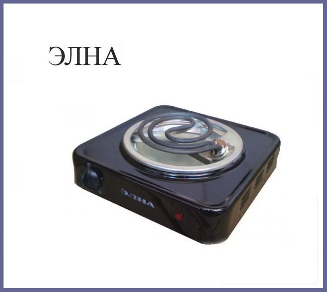 "Электроплита ""Элна"" (1 узкий тен)"