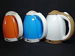 Электрочайник DOMOTEC MS-5022O Оранжевый, фото 4