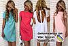 Плаття з відкритою спиною Альтаір, 4 кольори