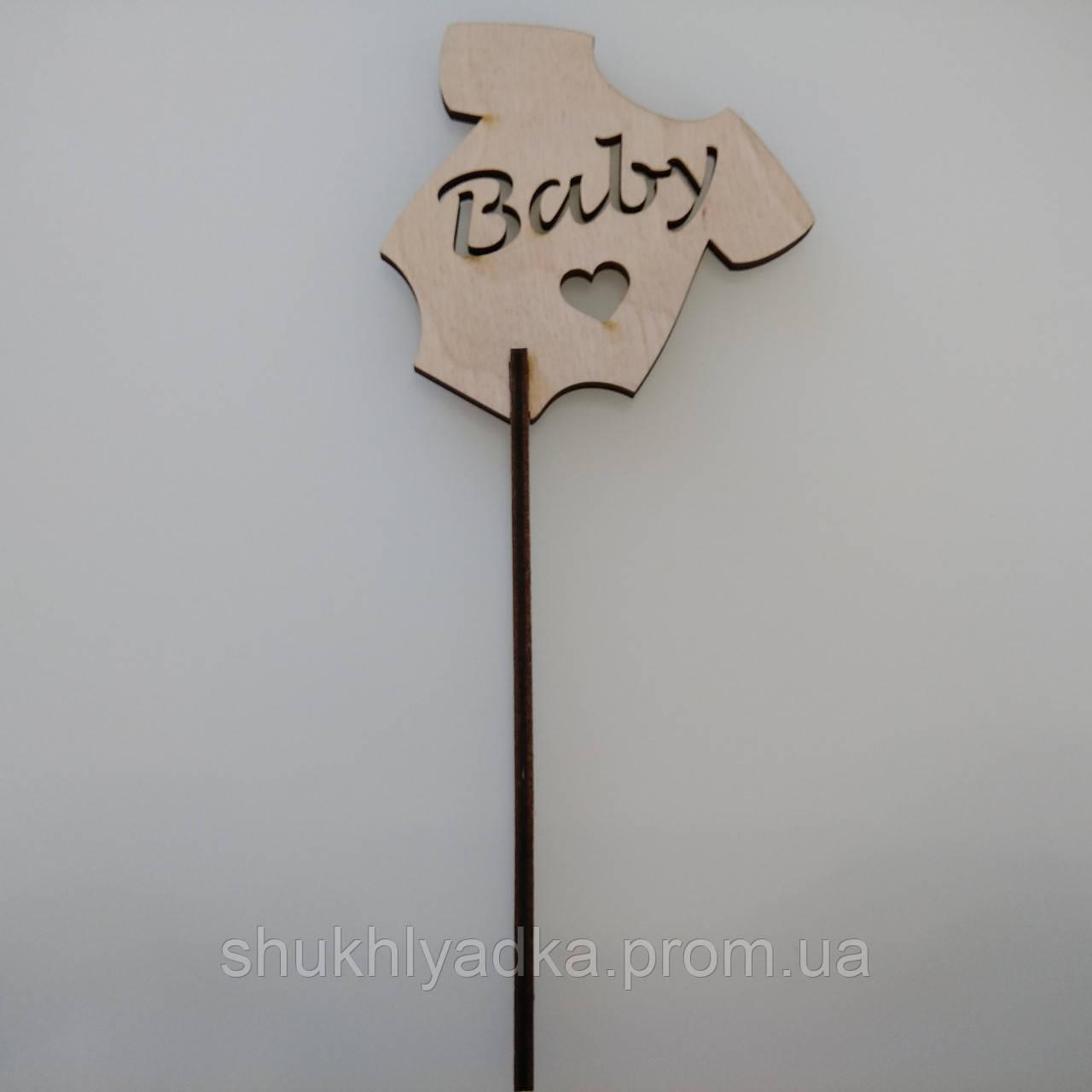 Baby_бодик