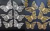 Копия Золотистые  и серебристые кружевные 3Д бабочки.