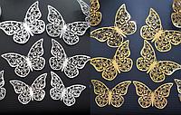 Копия Золотистые  и серебристые кружевные 3Д бабочки., фото 1