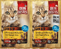 Закусочные палочки для кошек, кусочки барбекю с курицей Dein Bestes, 40 гр.