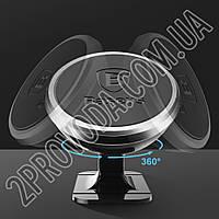 Baseus - магнитный держатель для телефона в автомобиль. Автодержатель Magnetic 360 Mount Holder