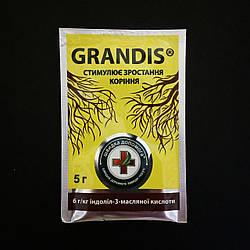 5 г Грандис (Grandis) - Стимулятор корнеобразования