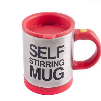 Чашка - мешалка с вентилятором для размешивания Красная