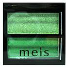 Тени для Век Meis MS-0202 Двухцветные Салатовые и Зеленые Атласные Компактные Тон 06, фото 2