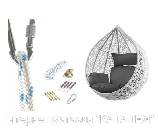 Підвісний стілець гойдалка + подушки кокон