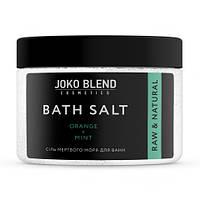 Joco Blend Соль Мертвого моря для ванн Апельсин-Мята 300 гр