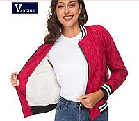 Женская стеганная куртка .Арт.01395