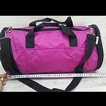 Дорожная спортивная сумка 45*23 см четыре отдела, фото 2