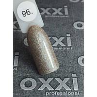 Oxxi № 096 светлый бежевый с насыщенными мелкими блестками 10 ml
