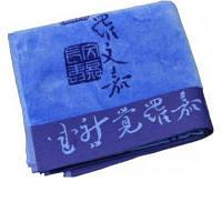 Полотенце велюр махра Ozdilek 100Х150 см Tokyo синий