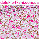 Лоскут ткани с маленькими розово-коричневыми бабочками на белом  фоне № 962а, размер 21*160 см, фото 2