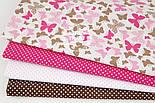 Лоскут ткани с маленькими розово-коричневыми бабочками на белом  фоне № 962а, размер 21*160 см, фото 3