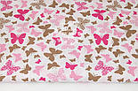 Лоскут ткани с маленькими розово-коричневыми бабочками на белом  фоне № 962а, размер 21*160 см, фото 6