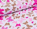 Лоскут ткани с маленькими розово-коричневыми бабочками на белом  фоне № 962а, размер 21*160 см, фото 7
