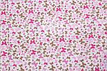 Лоскут ткани с маленькими розово-коричневыми бабочками на белом  фоне № 962а, размер 21*160 см, фото 8
