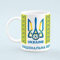 Чашка Національна збірна з футболу полоси