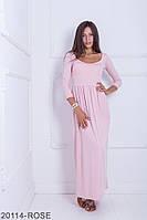 Яркое летнее платье-макси с рукавом три четверти Delise