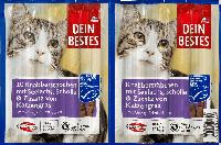Закусочные палочки для кошек с лососем Dein Bestes, 50 гр.