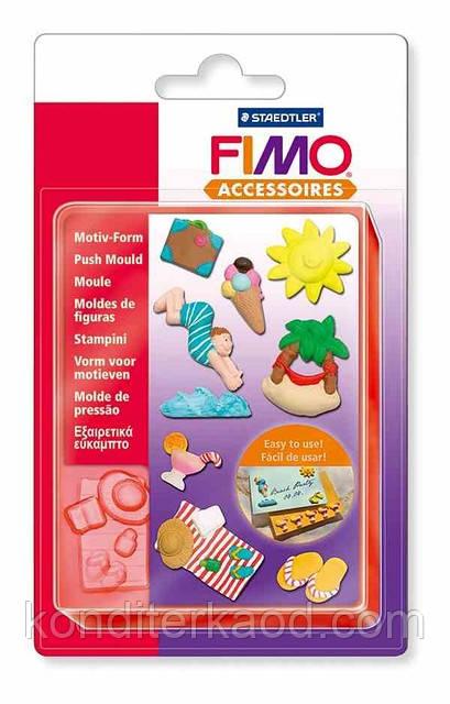 """Молд силиконовый FIMO """"Каникулы"""" 1 уп, 10 форм, 3 x 3 см"""