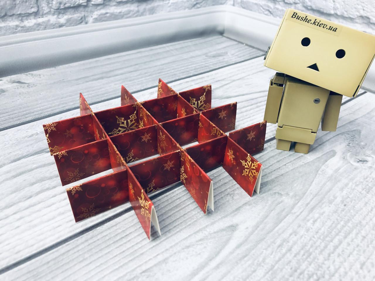 *10 шт* / Перегородка для конфет / 150х150х30 мм / 16 ячеек / Маленьк / печать-Снег.Красн / НГ
