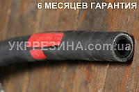 Рукав (шланг) Ø 16 мм напорный ПАР-1(Х) 3 атм ГОСТ 18698-79