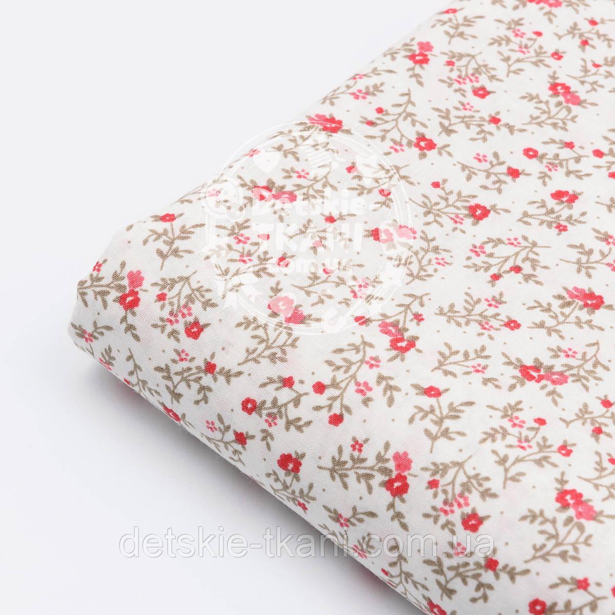 Лоскут ткани с мелкими красными цветочками на белом фоне №1548а, размер 29*80 см