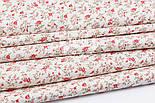 Лоскут ткани с мелкими красными цветочками на белом фоне №1548а, размер 29*80 см, фото 2