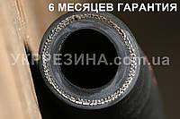 Рукав (шланг) Ø 35 мм напорный ПАР-1(Х) 3 атм ГОСТ 18698-79
