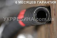 Рукав (шланг) Ø 30 мм напорный ПАР-1(Х) 3 атм ГОСТ 18698-79