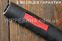 Рукав (шланг) Ø 18 мм напорный ПАР-1(Х) 3 атм ГОСТ 18698-79